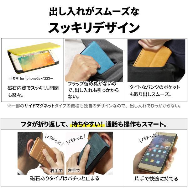 iphone11 ケース 手帳型 本革 iphone 8 SE2 2020 第2世代 11pro 11 pro maxアイフォン 7 アイホン スマホケース カバー おしゃれ 磁石なし|need-net-work|14