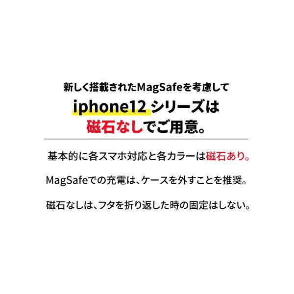 iphone11 ケース 手帳型 本革 iphone 8 SE2 2020 第2世代 11pro 11 pro maxアイフォン 7 アイホン スマホケース カバー おしゃれ 磁石なし|need-net-work|15