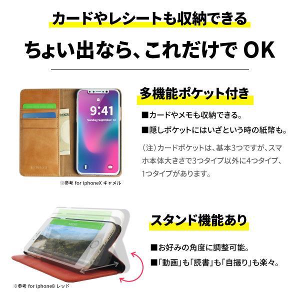 iphone11 ケース 手帳型 本革 iphone 8 SE2 2020 第2世代 11pro 11 pro maxアイフォン 7 アイホン スマホケース カバー おしゃれ 磁石なし|need-net-work|16