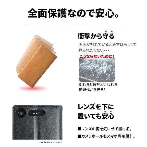 iphone11 ケース 手帳型 本革 iphone 8 SE2 2020 第2世代 11pro 11 pro maxアイフォン 7 アイホン スマホケース カバー おしゃれ 磁石なし|need-net-work|17