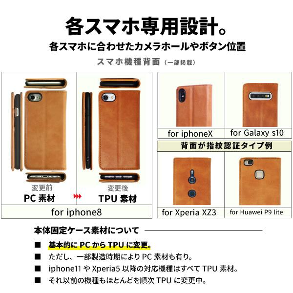 iphone11 ケース 手帳型 本革 iphone 8 SE2 2020 第2世代 11pro 11 pro maxアイフォン 7 アイホン スマホケース カバー おしゃれ 磁石なし|need-net-work|18