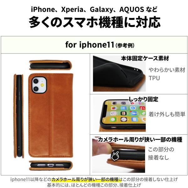 iphone11 ケース 手帳型 本革 iphone 8 SE2 2020 第2世代 11pro 11 pro maxアイフォン 7 アイホン スマホケース カバー おしゃれ 磁石なし|need-net-work|19