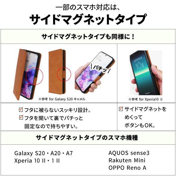 iphone11 ケース 手帳型 本革 iphone 8 SE2 2020 第2世代 11pro 11 pro maxアイフォン 7 アイホン スマホケース カバー おしゃれ 磁石なし|need-net-work|20