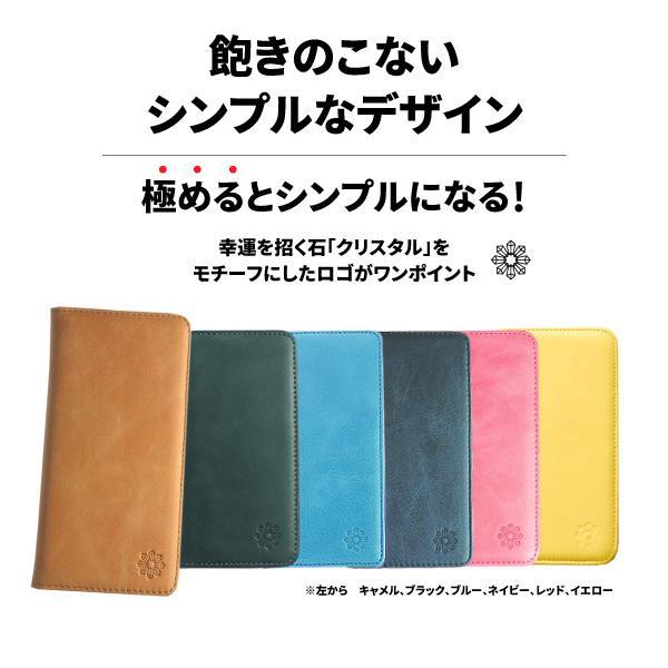 iphone11 ケース 手帳型 本革 iphone 8 SE2 2020 第2世代 11pro 11 pro maxアイフォン 7 アイホン スマホケース カバー おしゃれ 磁石なし|need-net-work|04
