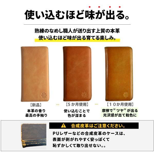 iphone11 ケース 手帳型 本革 iphone 8 SE2 2020 第2世代 11pro 11 pro maxアイフォン 7 アイホン スマホケース カバー おしゃれ 磁石なし|need-net-work|05