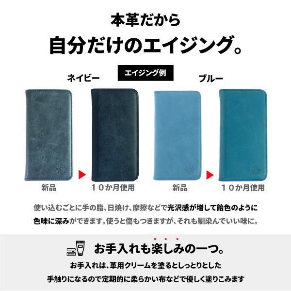 iphone11 ケース 手帳型 本革 iphone 8 SE2 2020 第2世代 11pro 11 pro maxアイフォン 7 アイホン スマホケース カバー おしゃれ 磁石なし|need-net-work|07