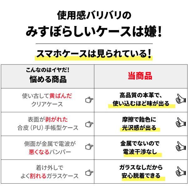 iphone11 ケース 手帳型 本革 iphone 8 SE2 2020 第2世代 11pro 11 pro maxアイフォン 7 アイホン スマホケース カバー おしゃれ 磁石なし|need-net-work|08