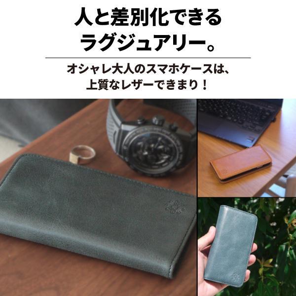 iphone11 ケース 手帳型 本革 iphone 8 SE2 2020 第2世代 11pro 11 pro maxアイフォン 7 アイホン スマホケース カバー おしゃれ 磁石なし|need-net-work|09