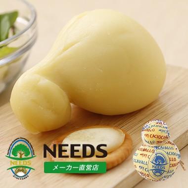 カチョカバロ200g ナチュラルチーズ 短期熟成タイプ 北海道 十勝 チーズ工房NEEDS(メーカー直営店)|needs-tokachi