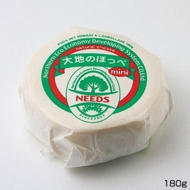 大地のほっぺ180g ナチュラルチーズ 短期熟成タイプ 北海道 十勝 チーズ工房NEEDS(メーカー直営店) needs-tokachi 02