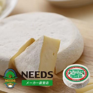 大地のほっぺ300g ナチュラルチーズ 短期熟成タイプ 北海道 十勝 チーズ工房NEEDS(メーカー直営店) needs-tokachi