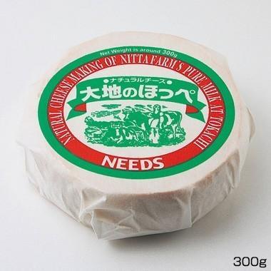 大地のほっぺ300g ナチュラルチーズ 短期熟成タイプ 北海道 十勝 チーズ工房NEEDS(メーカー直営店) needs-tokachi 02
