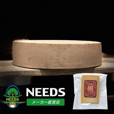 槲(かしわ)プレミアム100g ナチュラルチーズ ハード 北海道 十勝 チーズ工房NEEDS(メーカー直営店)|needs-tokachi