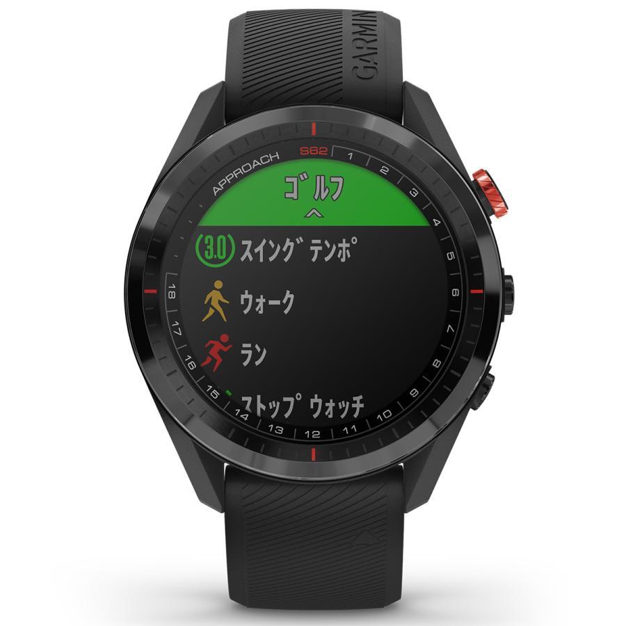 ガーミン GARMIN アプローチ S62 CT10セットモデル ゴルフ GPS スマートウォッチ ブラック 010-02200-22|neel2|02