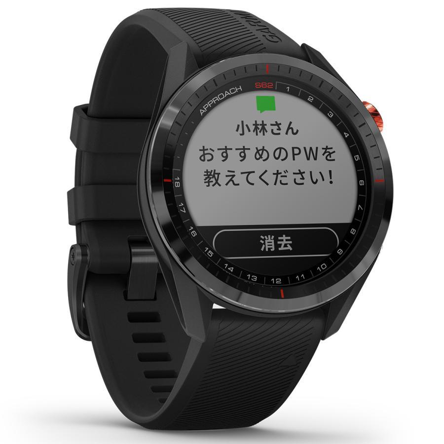 ガーミン GARMIN アプローチ S62 CT10セットモデル ゴルフ GPS スマートウォッチ ブラック 010-02200-22|neel2|12