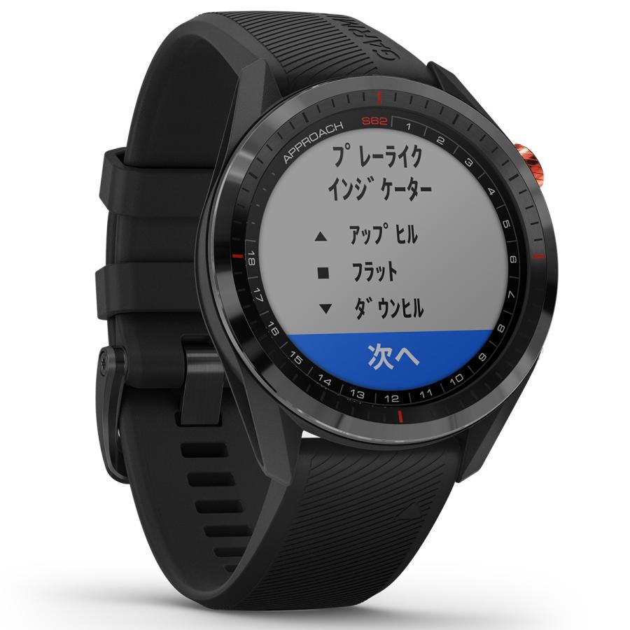 ガーミン GARMIN アプローチ S62 CT10セットモデル ゴルフ GPS スマートウォッチ ブラック 010-02200-22|neel2|16