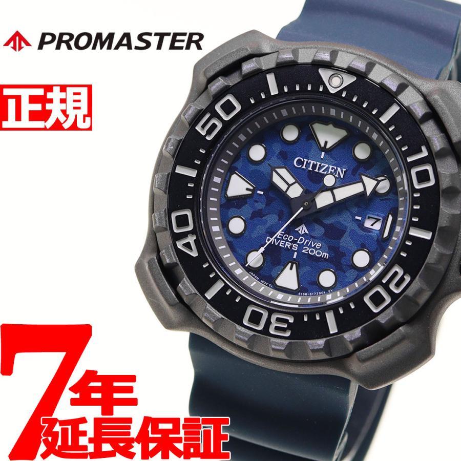 シチズン プロマスター エコドライブ 腕時計 メンズ ダイバーズウォッチ BN0227-09L