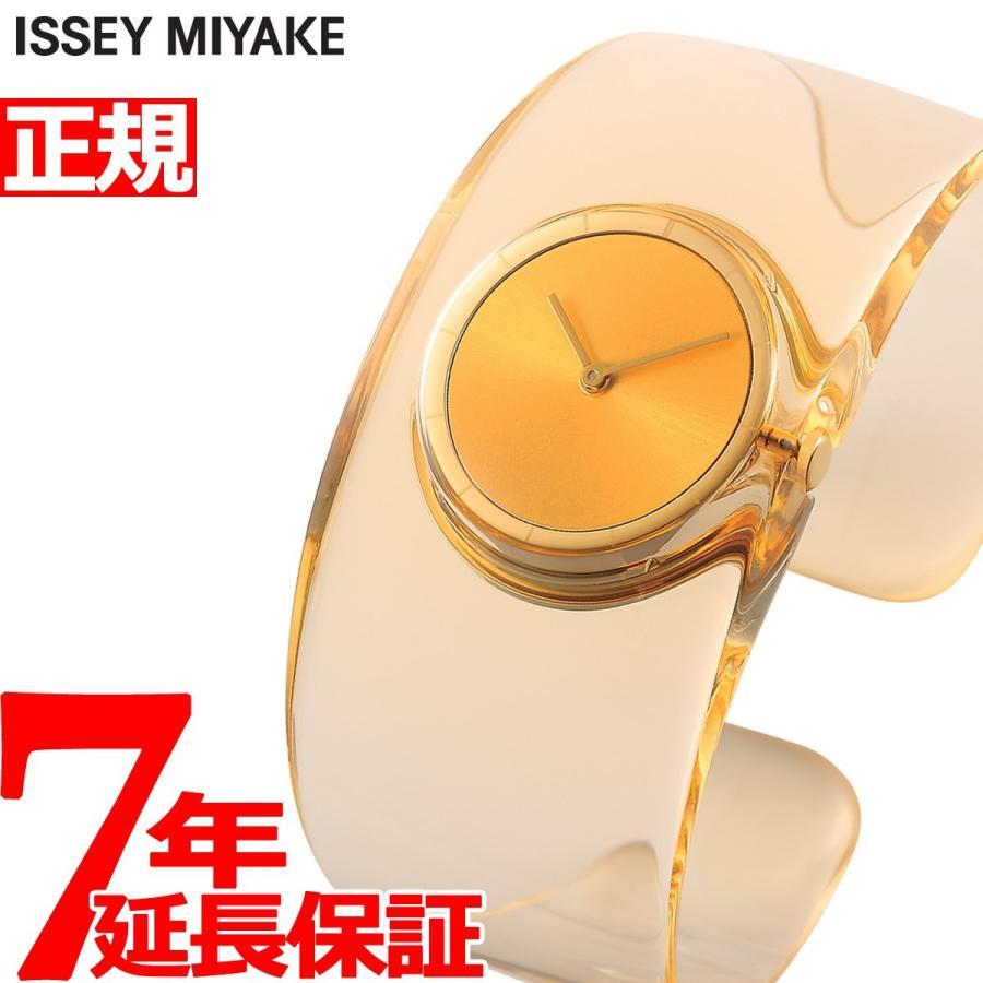イッセイミヤケ ISSEY MIYAKE 腕時計 レディース O オー 吉岡徳仁デザイン NY0W005