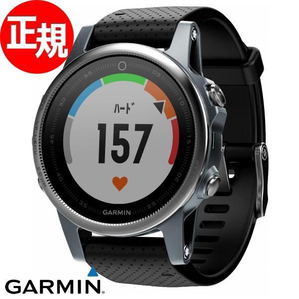 ポイント最大21倍! ガーミン GARMIN フェニックス 5S Gray GPS内蔵 ランニングウォッチ 腕時計 010-01685-35