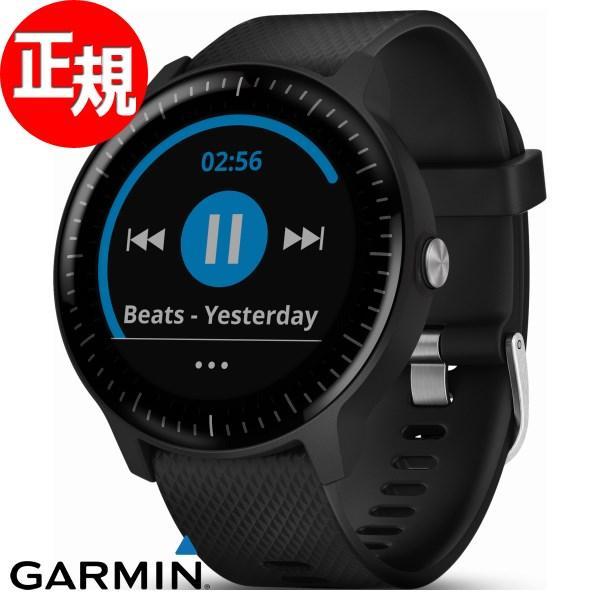 ポイント最大21倍! ガーミン GARMIN GPS内蔵 スマートウォッチ 時計 vivoactive3 Music 黒 010-01985-23