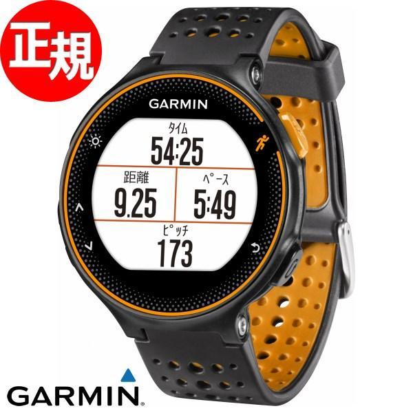 ポイント最大21倍! ガーミン GARMIN フォーアスリート235J GPS内蔵 ランニングウォッチ 腕時計 010-03717-6J