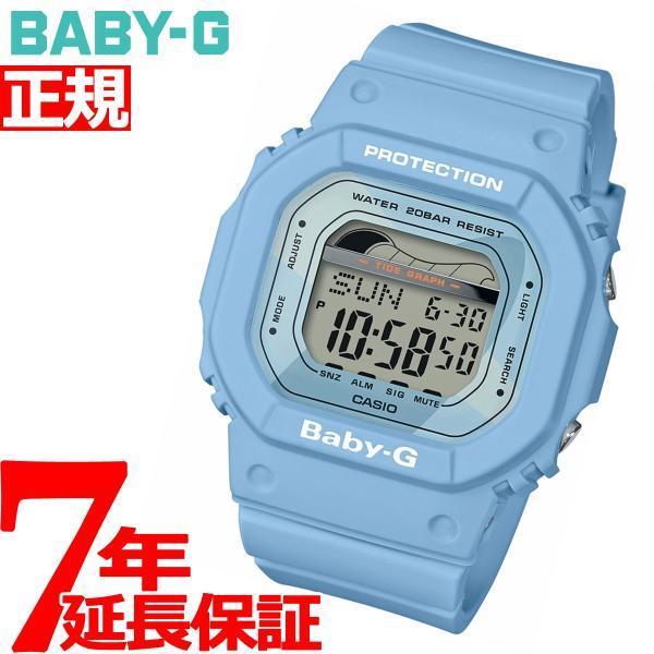 店内ポイント最大26倍!BABY-G ベビーG Gライド 時計 レディース G-LIDE ブルー カシオ babyg BLX-560-2JF