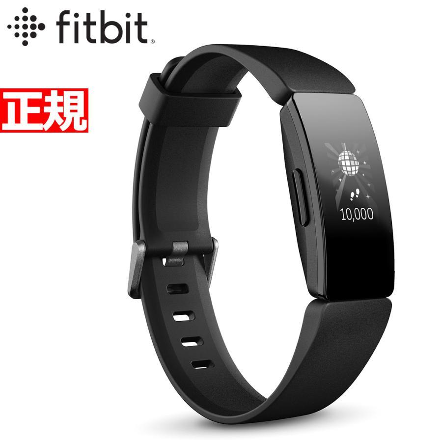 ポイント最大17倍! Fitbit Inspire HR フィットビット インスパイアHR フィットネス トラッカー FB413BKBK-FRCJK