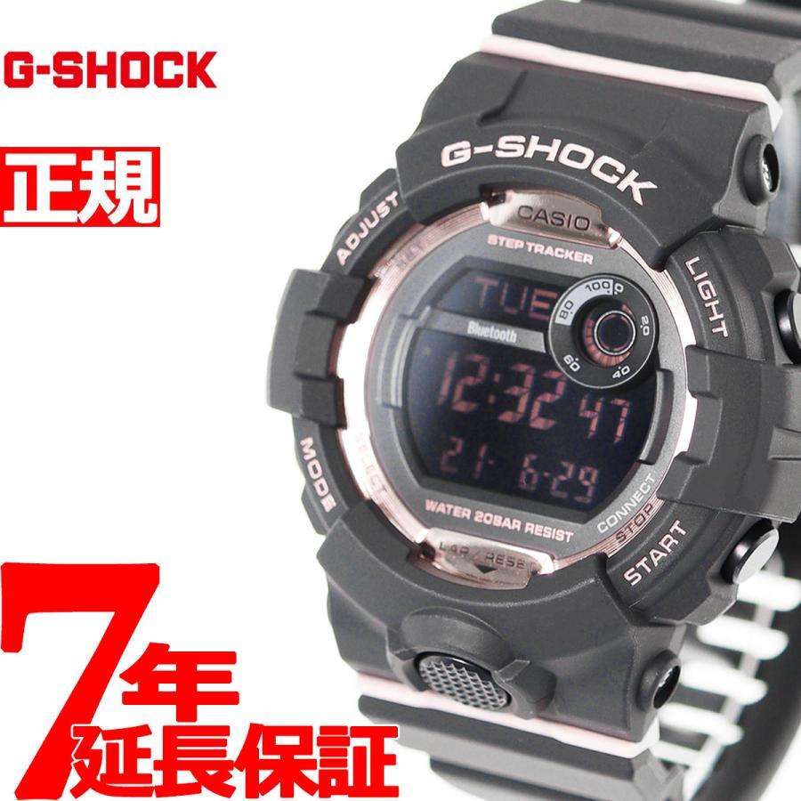 時計 g ショック