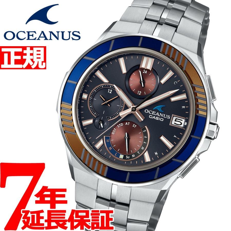 オシアナス マンタ 電波ソーラー 限定モデル 腕時計 メンズ OCW-S5000D-1AJF