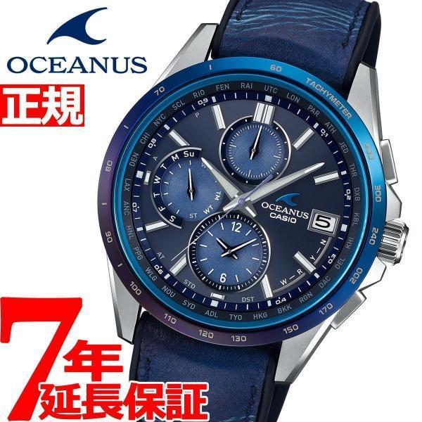 店内ポイント最大30倍!オシアナス 電波ソーラー 世界限定モデル 腕時計 メンズ OCW-T2600ALA-2AJR カシオ CASIO OCEANUS