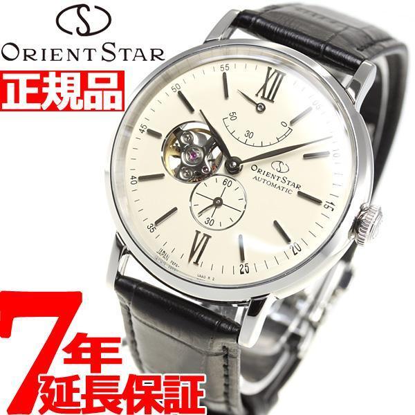 店内ポイント最大26倍!オリエントスター 腕時計 メンズ 自動巻き クラシック セミスケルトン RK-AV0002S
