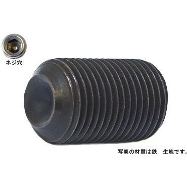 HS(くぼみ先 6 X 40 鉄 ユニクロ 【500本】