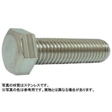 小形六角ボルト(全ねじ(細目 14X35(ホソメ 鉄 三価ホワイト 【90本】