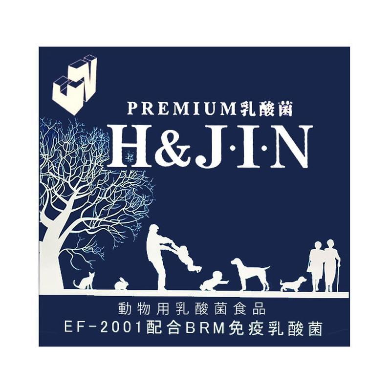 JIN おためし 供え 高級 30包入 キャットフード 猫用サプリメント 健康維持