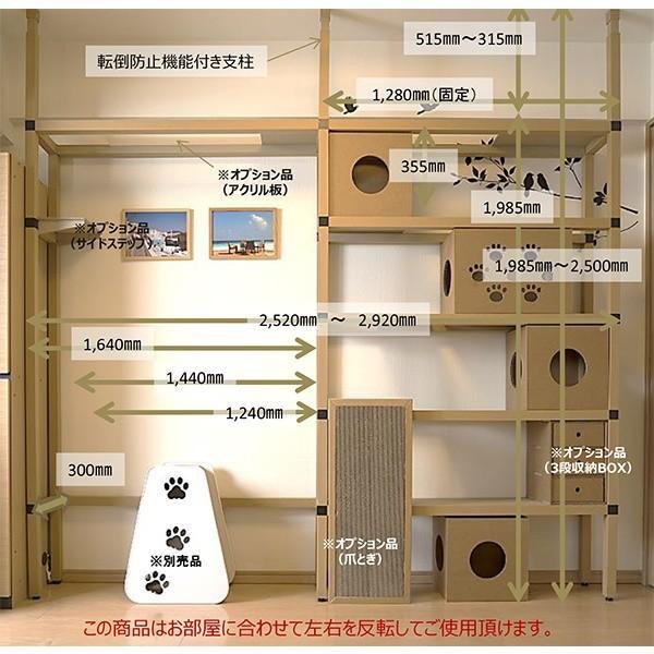 ニャンダフルシェルフ / 猫用 突っ張り型キャットタワー ECO おしゃれデザイン 日本製 ダンボール製|nekodan|02