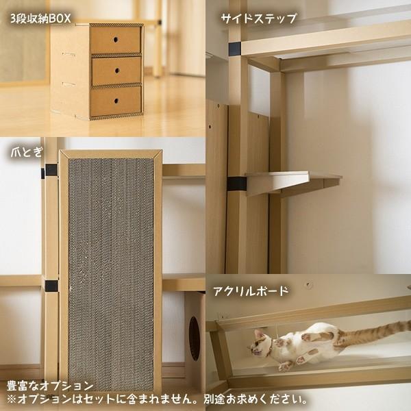 ニャンダフルシェルフ / 猫用 突っ張り型キャットタワー ECO おしゃれデザイン 日本製 ダンボール製|nekodan|06