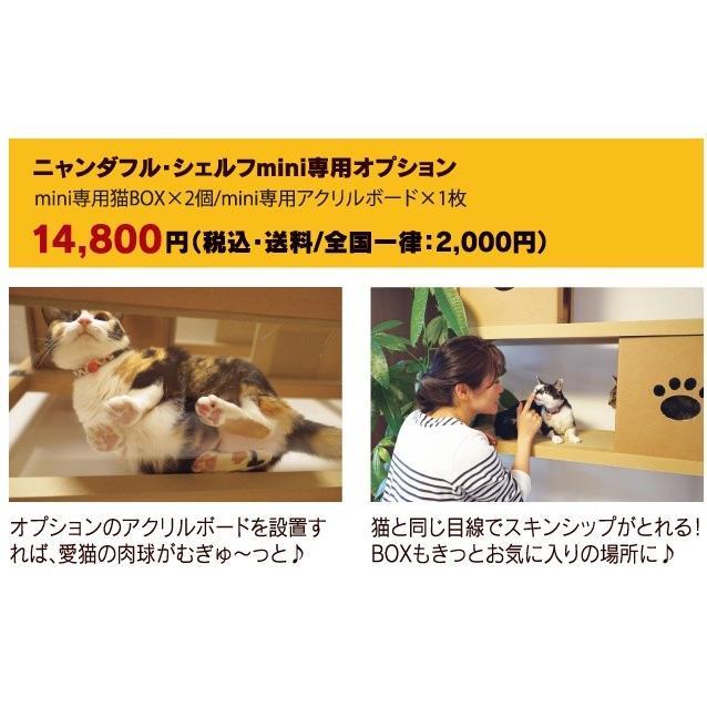 ニャンダフルシェルフ mini / 猫用 突っ張り型キャットタワー ECO おしゃれデザイン 日本製 ダンボール製|nekodan|06