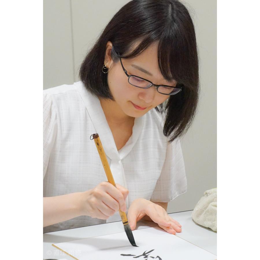 【期間限定】室田伊緒女流二段 直筆オーダー扇子 nekomadoshop