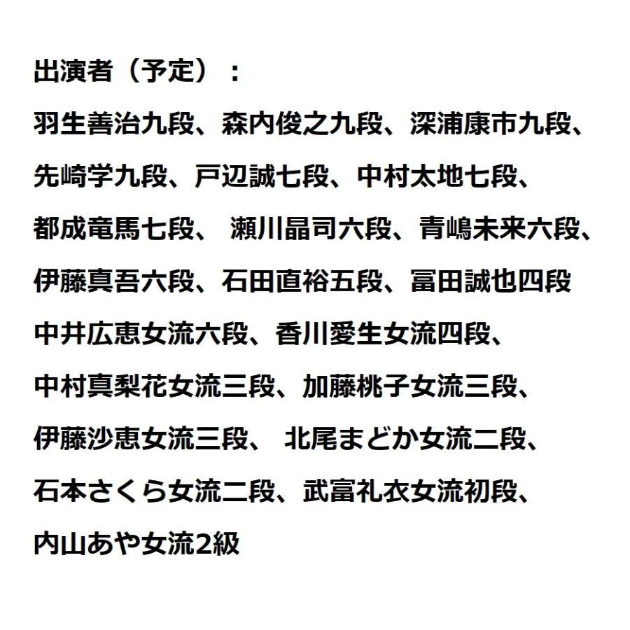 【プラチナ】ねこまど48時間テレビ サポーター|nekomadoshop|02