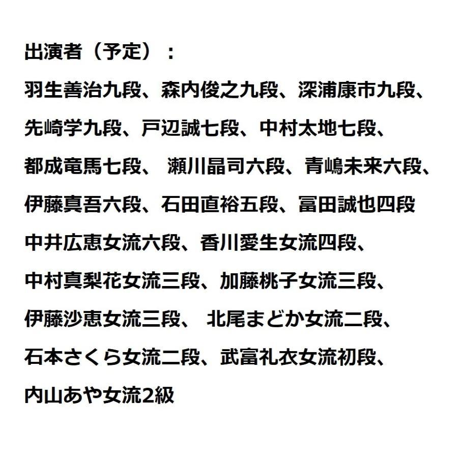【ゴールド】ねこまど48時間テレビ サポーター nekomadoshop 02
