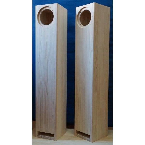 ステレオスピーカー Mark 今だけ限定15%OFFクーポン発行中 Audio Alpair7 エンクロージャー Special ウッド ハンドメイド Edition 木製 カスタム ランキング総合1位