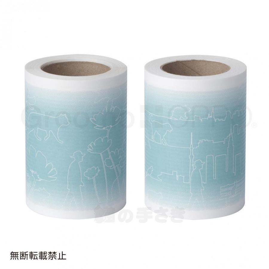 詰替え用 Groomo グルーモ 交換用スペアテープ(2本入り)|nekote-shop