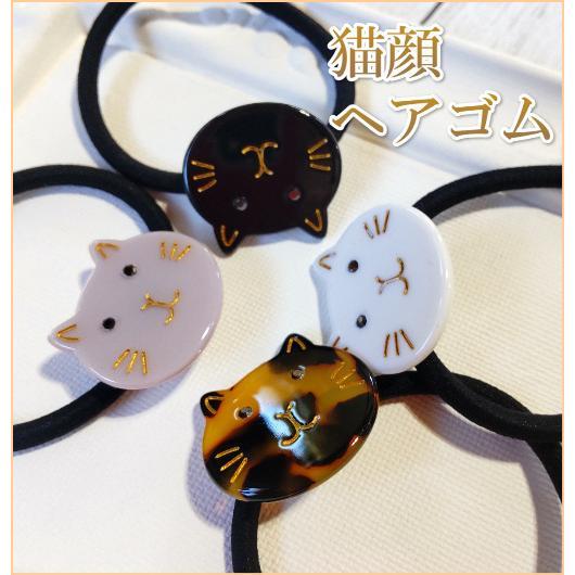 猫雑貨 ヘアアクセサリー 猫顔ヘアゴム|nekote-shop|02