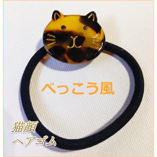 猫雑貨 ヘアアクセサリー 猫顔ヘアゴム|nekote-shop|03