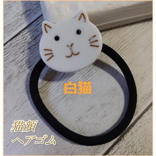 猫雑貨 ヘアアクセサリー 猫顔ヘアゴム|nekote-shop|04