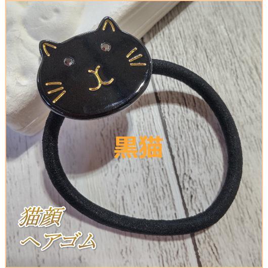 猫雑貨 ヘアアクセサリー 猫顔ヘアゴム|nekote-shop|05
