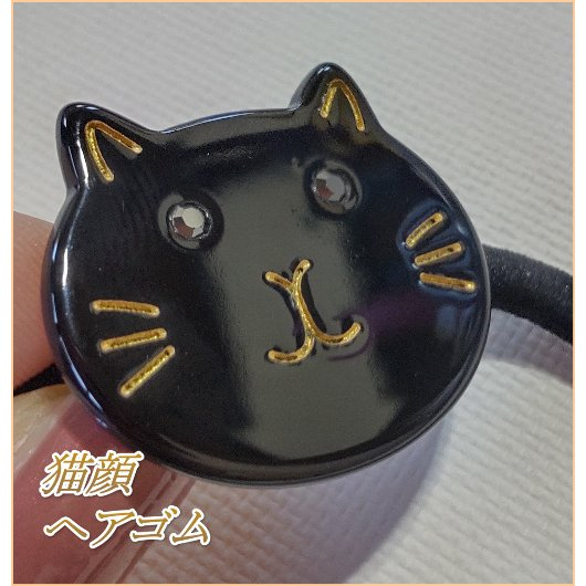 猫雑貨 ヘアアクセサリー 猫顔ヘアゴム|nekote-shop|07
