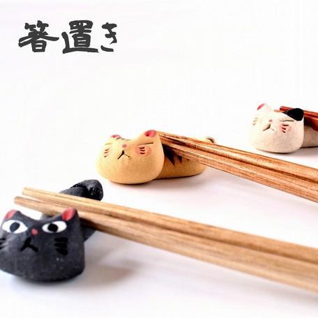 猫雑貨 キッチン 箸置き 猫 美濃焼手作り猫の箸置き nekote-shop