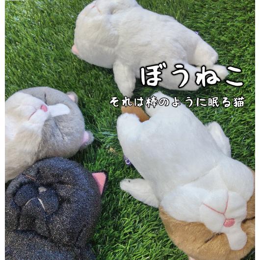 猫雑貨 ぬいぐるみ 癒しの寝姿 ぼうねこ|nekote-shop|02