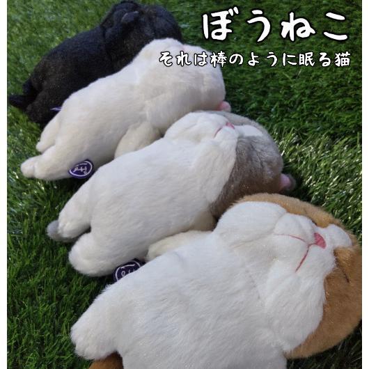 猫雑貨 ぬいぐるみ 癒しの寝姿 ぼうねこ|nekote-shop|03